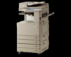 Máy photocopy canon mầu iR - ADV C2225