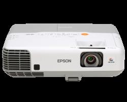 Máy chiếu EPSON EB - 925