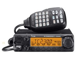 Bộ đàm ICOM IC-2300H (Phiên bản 10)