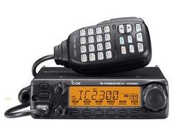 Bộ đàm ICOM IC-2300H (Phiên bản 20)