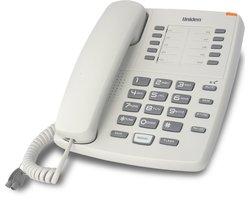 Điện thoại Uniden AS- 7201