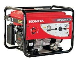 Máy phát điện Honda EP8000CX (ĐỀ NỔ)