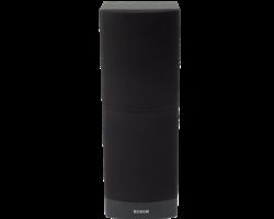 Loa Bosch LB1-UW12-D