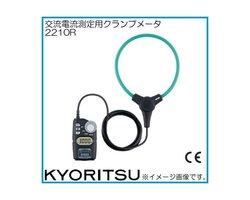 Ampe kìm Kyoritsu 2210R