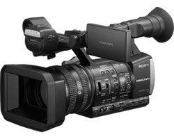 Máy quay phim Sony HXR-NX3 PAL/NTSC