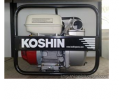 Máy cứu hỏa KOSHIN SEH-50X