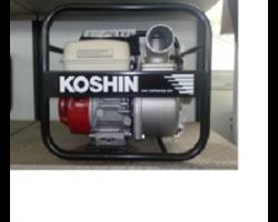 Máy cứu hỏa KOSHIN SEH-80X