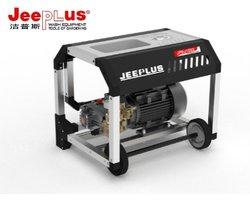 Máy rửa xe JEEPLUS JPS-J1030