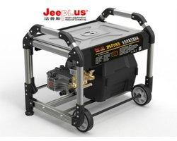 Máy rửa xe JEEPLUS JPS-J1032