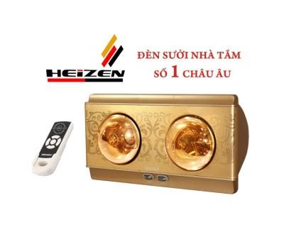 Đèn sưởi nhà tắm Heizen  HE2BR 2 bóng vàng (có điều khiển từ xa)