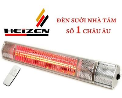 Đèn sưởi nhà tắm Heizen HE-ITR có điều khiển