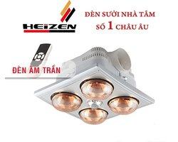 Đèn sưởi nhà tắm Heizen HE-4BR 4 bóng âm trần( có điều khiển)