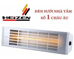 Đèn sưởi nhà tắm Heizen HE-610R