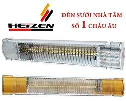 Đèn sưởi nhà tắm Heizen HE-IT110