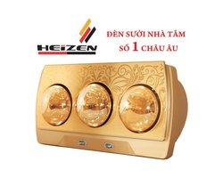 Đèn sưởi nhà tắm Heizen HE3B 3 bóng
