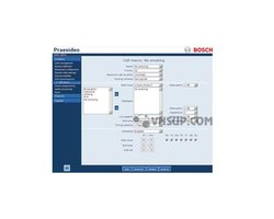 Phần mềm Praesideo cho PRS-NCO-B Bosch PRS-SW