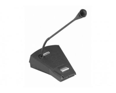 Bàn gọi điều khiển từ xa Bosch PRS-CSR