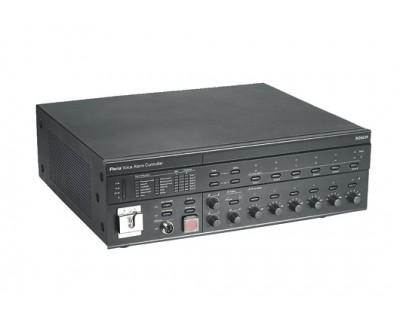 Bộ điều khiển trung tâm Bosch LBB1990/00