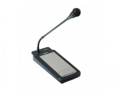 Bàn gọi âm thanh thông báo Bosch LBB1941/00