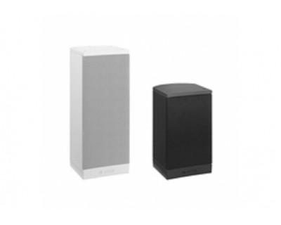 Loa hộp Bosch LB1-UM20E-L