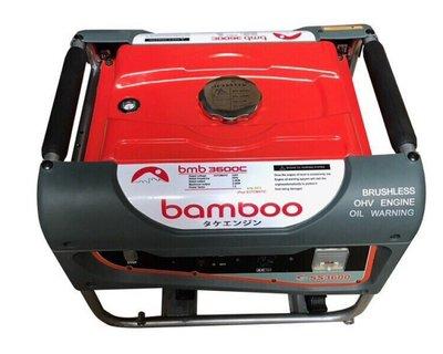 Máy phát điện Bamboo BmB 3600C