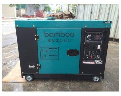 Máy phát điện diesel Bamboo BmB 7800ET
