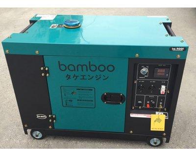 Máy phát điện BamBoo BmB 8800 ET