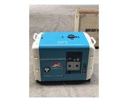 Máy phát điện giảm âm chạy xăng BAMBOO BMB 7500ET(G)