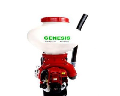 Máy phun hạt GENESIS MD4326 GT2