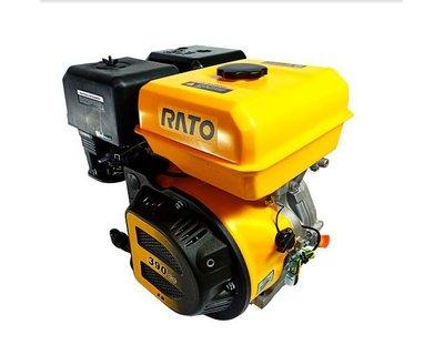 Động cơ xăng Rato R390RCE- có đề