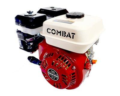 Động Cơ Xăng Combat CB200