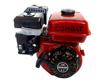 Động Cơ Xăng Combat CB200R
