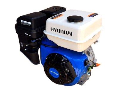 Động Cơ Xăng Hyundai HGE270