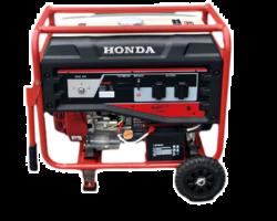 Máy phát điện Honda SH 9500GS