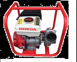 Máy bơm Xách tay Honda BGX 150