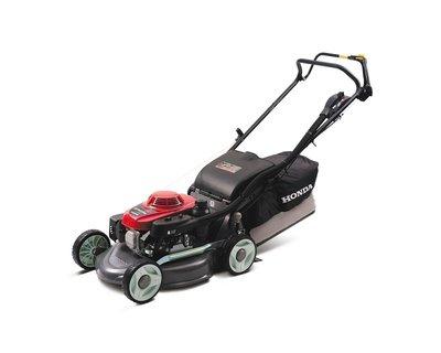 Máy cắt cỏ Honda HRJ-216K3 TWNH