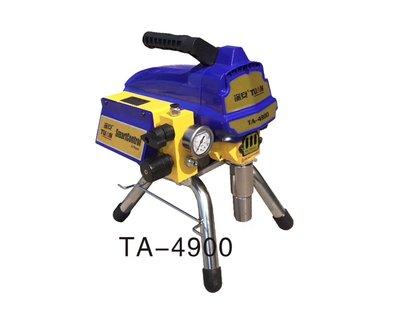 Máy phun sơn TA-4900