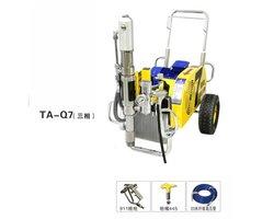 Máy phun sơn TA-Q7